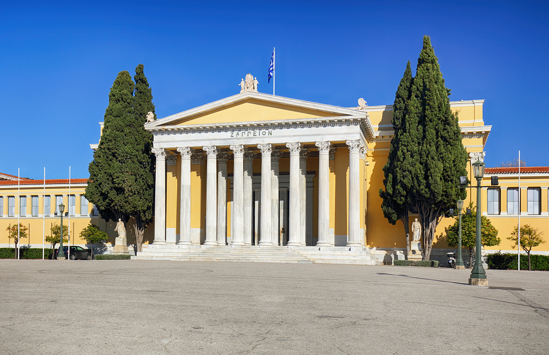 Zappeion in National Gardens of Athens