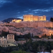 Acropolis hill - Parthenon temple