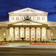 Bolshoi Theater at night