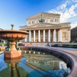 Bolshoi theater at summer day