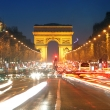 Champs Elysees, Paris