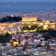 Greece - Athens skyline at night with...