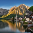 Hallstatt panorama at sunrise