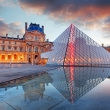 Louvre Museum in Paris at sunrise