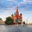 Panorama of Red square