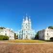 Panorama of Smolny Cathedral