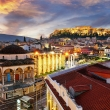 Panoramic view over old town of Athens