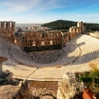 Ruins of theater of Herodion Atticus