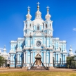 Saint Petersburg - Smolny Cathedral