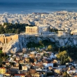 View over Athens with Acropolis